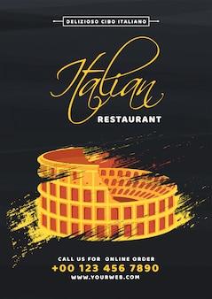 イタリアンレストランのメニューカードのテンプレートやチラシのデザイン。