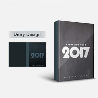 Дневник крышка в серых тонах