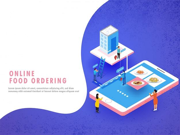 オンラインでの食品注文のコンセプト