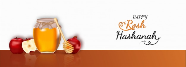 ロッシュ・ハシャナのバナーまたはポスターのデザイン