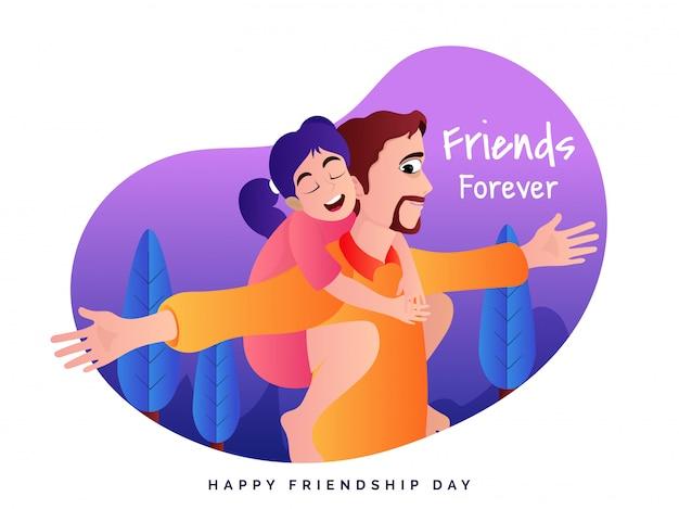 幸せな友情の日。