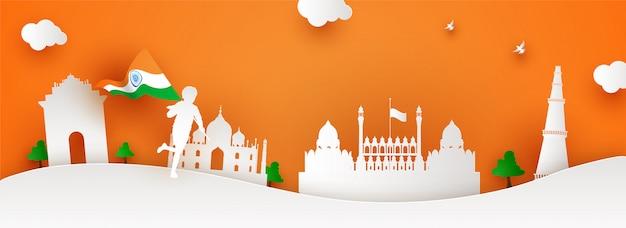 インド独立記念日の祝賀の背景。