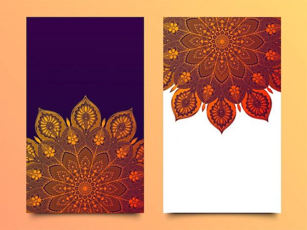 テンプレートの曼荼羅パターン