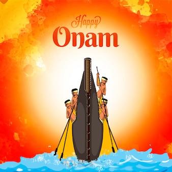 オナムのお祝いのコンセプト。