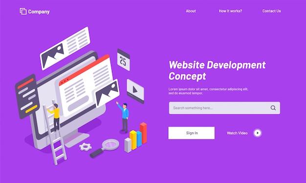 紫色のウェブサイトのテンプレートデザイン、メンテナンス中のウェブサイト。