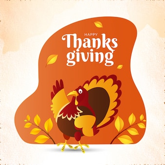День благодарения.