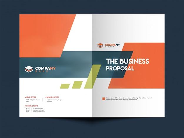 ビジネスパンフレットの表紙デザイン。