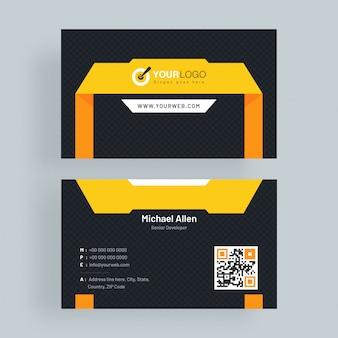 クリーンでプロフェッショナルなテクスチャード・ビジネスカード。