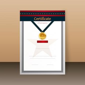 証明書の設計。