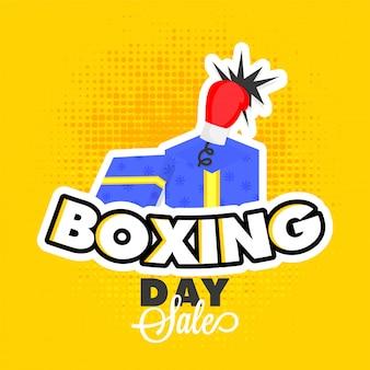 ボクシングデーの概念。