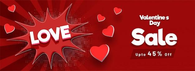 バレンタインデーのお祝いのための愛の販売バナー。