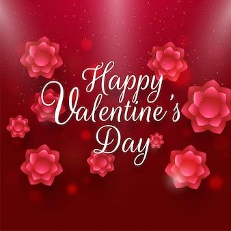 赤い紙の花とハッピーバレンタインデーの背景。