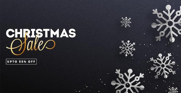 クリスマスセールのバナー。