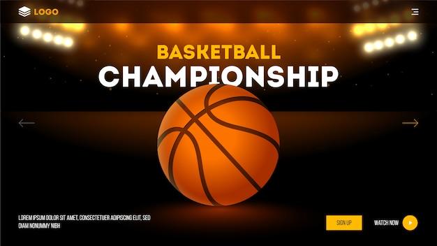 バスケットボールクラブのウェブサイト。