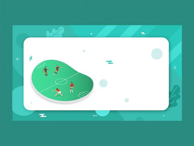 サッカーボールクラブのウェブサイト