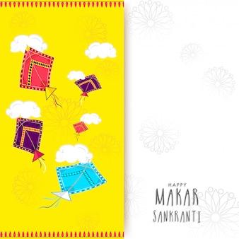 Счастливый макар санкранти дизайн поздравительной открытки