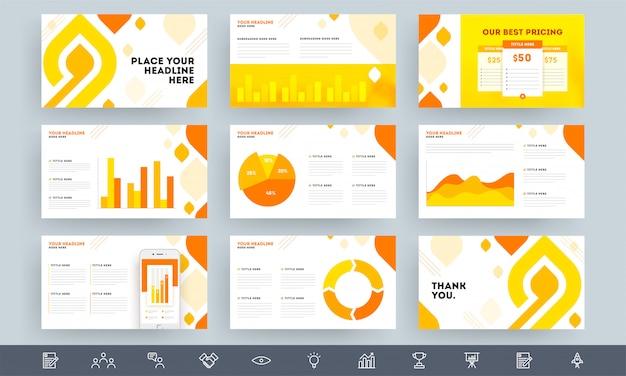 Четыре уровня бизнес-презентации шаблона