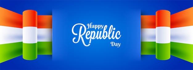 ハッピー共和国記念日のお祝いヘッダー