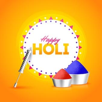 インドのお祭りホーリーのお祝いテンプレートやグリーティングカードのデザイン