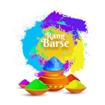 イラストと色のお祝いの背景のインドのお祭り