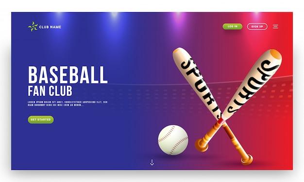 野球のバットとスタジアムビュー背景にボールのイラスト