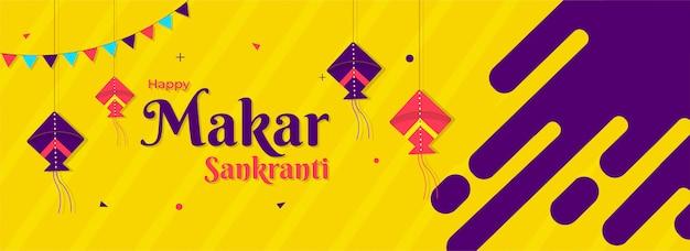 Счастливый заголовок макар санкранти или дизайн баннера, украшенный ханом