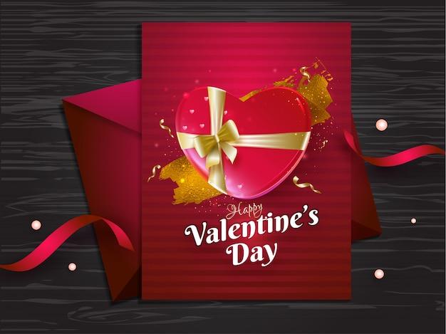 木の質感に幸せなバレンタインデーのグリーティングカードデザイン