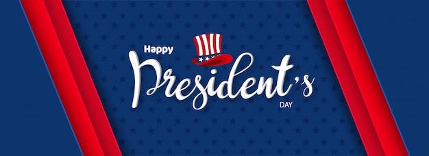 ハッピー大統領の日の書道
