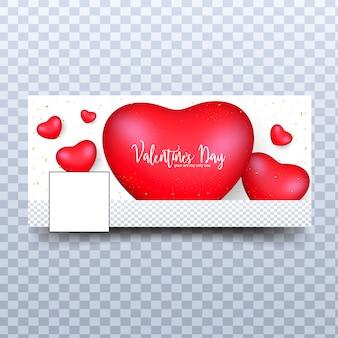 幸せなバレンタインデーのヘッダーや光沢のある心とバナーデザイン
