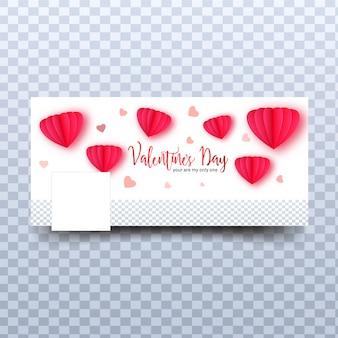 バレンタインのスタイリッシュなレタリングと紙折り紙ハート