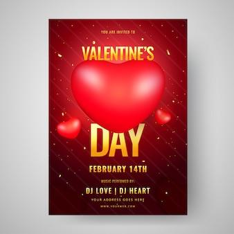 光沢のある心とバレンタインデーのお祝いテンプレートデザイン