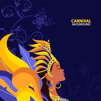 カーニバルで美しい女性のイラスト