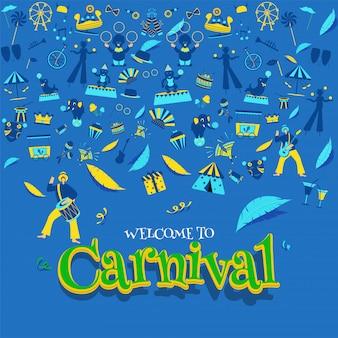カーニバルパーティーのお祝いポスター