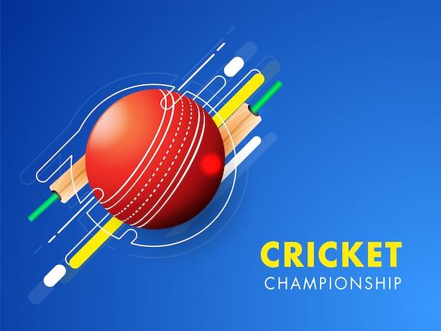 クリケットの背景。