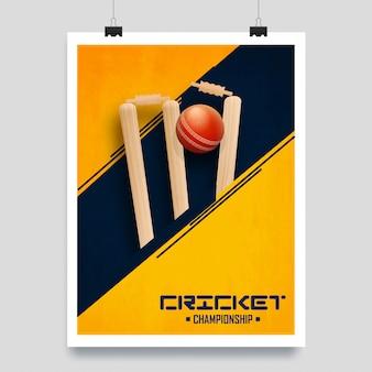 Крикет фон.