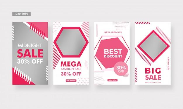 Набор шаблонов продажи или дизайн плаката с абстрактными элементами в