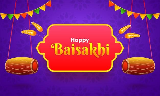 インドの祭りバイサキコンセプト。