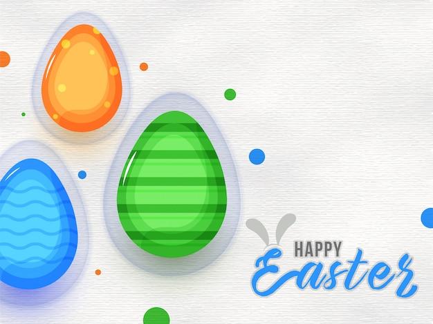 ハッピーイースターの紙テクスチャ背景に光沢のあるカラフルな卵