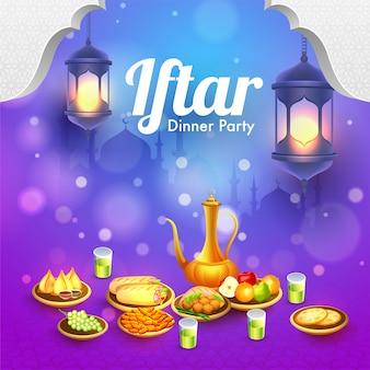 Рамадан мубарак, концепция ифтар партии.