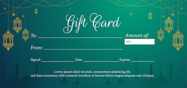 Горизонтальная зеленая подарочная карта или макет ваучера для исламского праздника