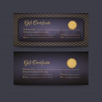 Горизонтальный макет подарочного сертификата или ваучера в двух вариантах.