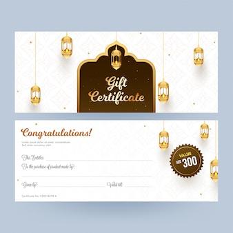Вид спереди и сзади подарочный сертификат украшен подсветкой
