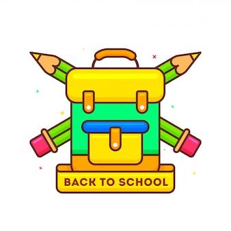 Школьный рюкзак с карандашом иллюстрации для
