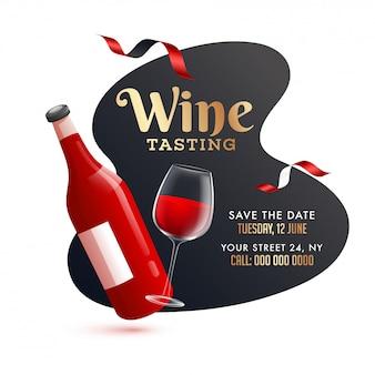 Реалистичная бутылка вина с бокалом напитка на абстрактном фоне для дегустации вин