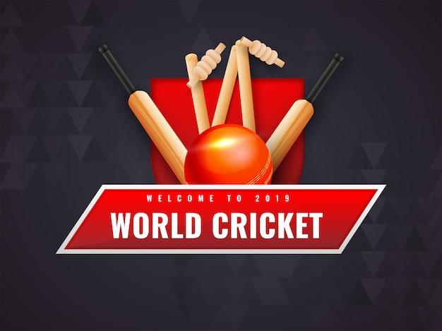 世界クリケット選手権の抽象的な背景