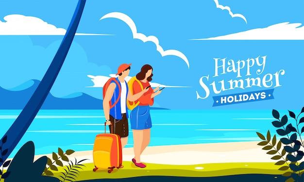カップル旅行者のイラストと幸せな夏休みデザイン
