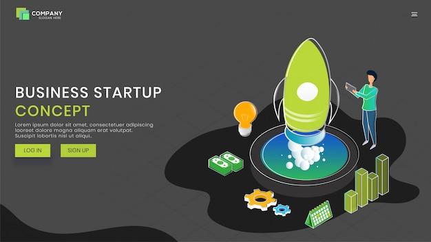 ビジネススタートアップのコンセプトに基づいたランディングページのデザイン。