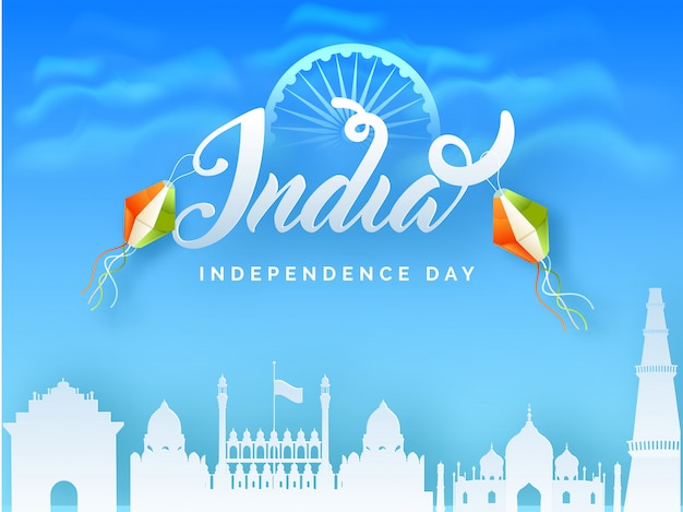Празднование дня независимости индии