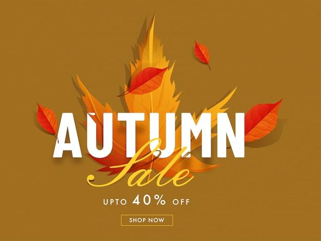 こんにちは、秋のセールの背景。