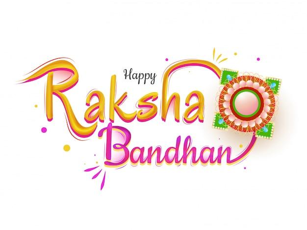 ハッピーラクシャバンダンお祝い背景。
